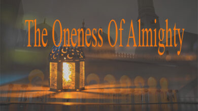 the-oneness-of-almighty